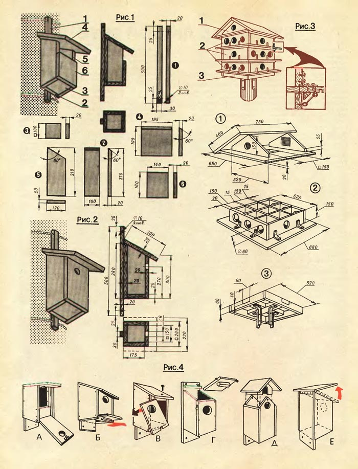 Ящик деревянный чертеж