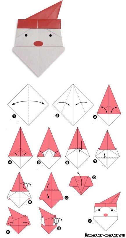 Простые оригами новый год