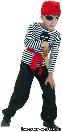 Костюм пирата своими руками для мальчика с фото